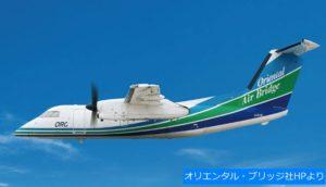 福江行きの飛行機(同型機)