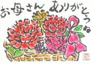 黒田家のホームページ